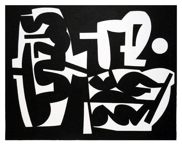 White Night by Olivier Vrancken
